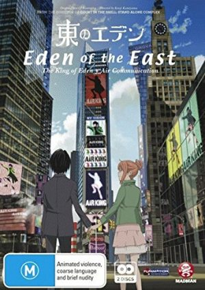 eden-of-the-east-movie-dvd