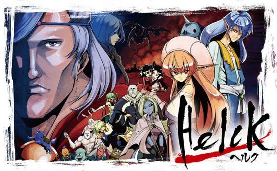 helck-manga-wallpaper