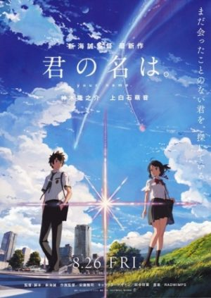 kimi-no-na-wa-remembrance Kimi no Na Wa Director Makoto Shinkai Reveals New Visual As Remembrance!