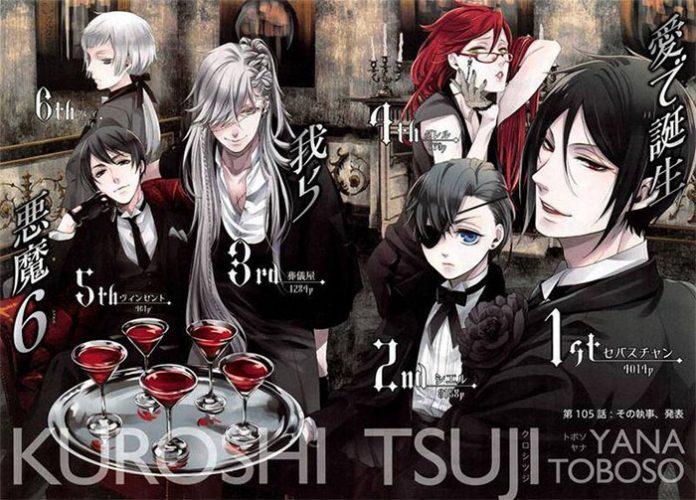 kuroshitsuji-wallpaper