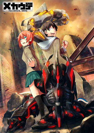 the-reflection-354x500 Stan Lee & Studio Deen's The Reflection Anime PV Released
