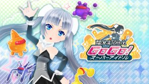 Miss Monochrome Go Go Goes VR!
