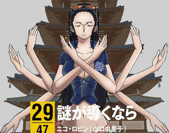 wallpaper-Monster-Musume-no-Iru-Nichijou-583x500 Las 10 chicas de anime con los mejores Oppais