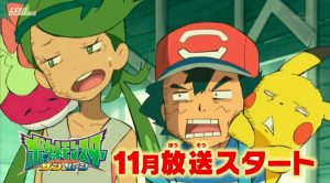 pokemon-sun-moon Red and Green Have Grown Up In Pokemon Sun and Moon