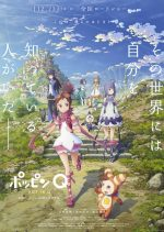 Anime Movie Pop in Q New Visual & PV Revealed