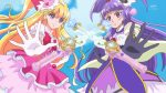New Precure Series Title Trademark Filed