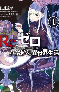 Tondemo-skill-de-isekai-hourou-meshi-promo-image-560x398 Weekly Light Novel Ranking Chart [12/06/2016]