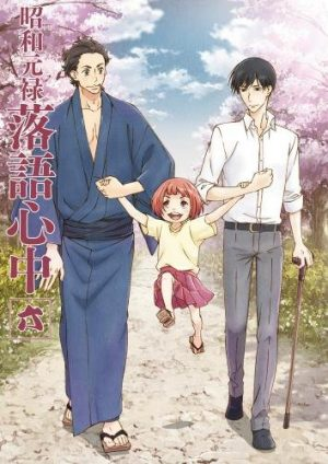 Kotonoha-no-Niwa-dvd-300x423 Top 10 Drama Anime [Updated Best Recommendations]