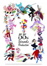 Tatsunoko Production Reveals 55th Anniversary Visual!
