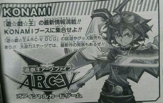 yugioh-arc-v-wallpaper-560x316 Yu-Gi-Oh! New Work to Be Announced at Jump Festa 2017!