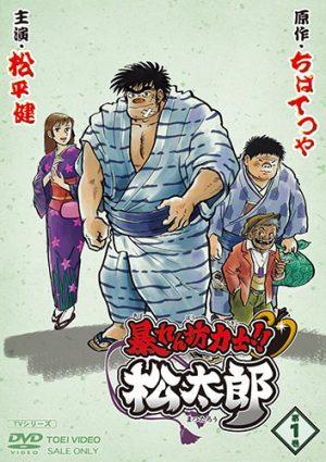 Keijo-Key-Visual-2-300x424 6 Anime Like Keijo!!!!!!!! [Recommendations]