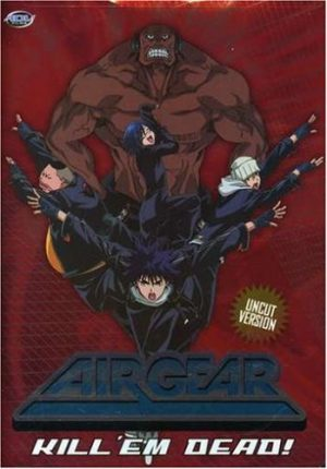 Air Gear dvd