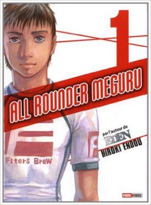 all-rounder-meguru-manga