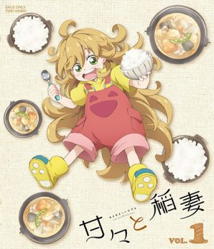 Amaama to Inazuma dvd