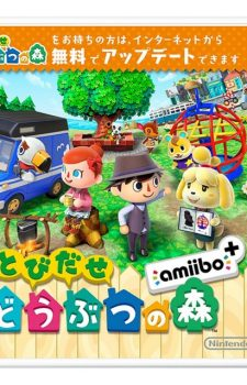 animal-crossing-new-leaf-amiibo