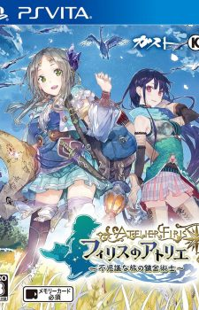 atelier-firis-ps-vita