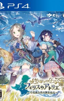 atelier-firis-ps4