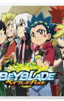 beyblade-burst-3ds
