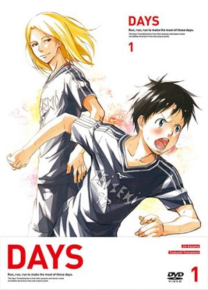 Days anime dvd
