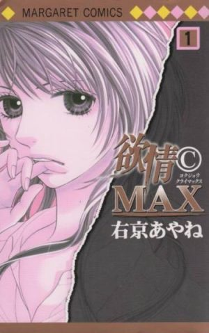 https-twitter.comaiva_defstatus1368533633703636993photo1-500x334 [Thirsty Thursday] Top 10 Smut Manga [Best Recommendations]