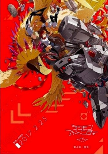 Digimon-Adventure-tri.-4-key-Visual--352x500 Digimon Adventure tri. 4: Soushitsu Annouces Air Date, Key Visual, and Preview Images!