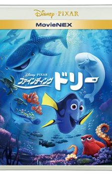finding-dory-movienex