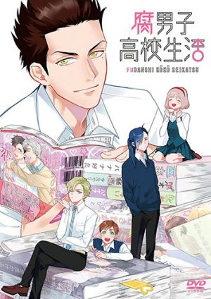 watashi-ga-motete-dousunda-dvd-300x425 [Fujoshi Friday] 6 Anime Like Kiss Him Not Me [Recommendations]