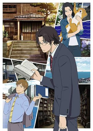 bernard-jou-iwaku-dvd-1-300x424 Drama & Slice of Life for Fall 2016 - Actors, Seiyuus, Game Developers and a Magical Tanuki. Our Schedules Are Full!