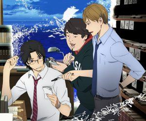 6 Animes parecidos a Fune wo Amu