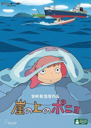 Los 10 mejores animes en el mar