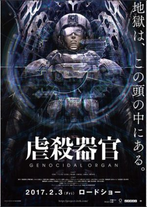 genocial-organ-cut-scene-560x315 Anime Movie Genocidal Organ New PV Released