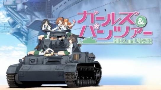 girls-und-panzer-image