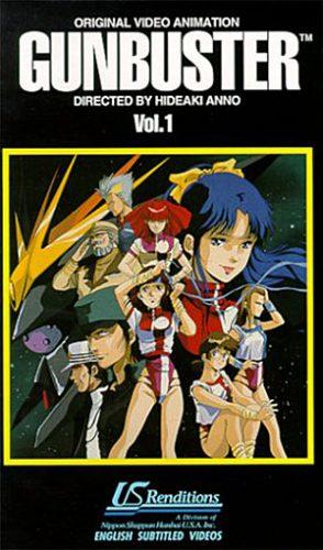 gunbuster dvd