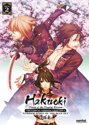 Diabolik-Lovers-Sakamaki-Reiji-capture-700x394 Top 10 Vampire Romance Anime [Updated Best Recommendations]