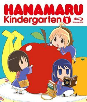 Hanamaru Kindergarten dvd