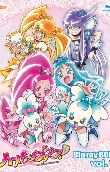 heartcatch-precure-blu-ray-box-1