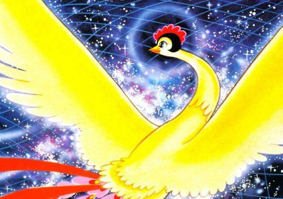 Unico-manga-225x350 Las 10 mejores obras de Osamu Tezuka