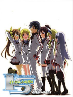IS Infinite Stratos Encore - Koi ni Kogareru Rokujuusou dvd