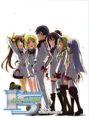 IS Infinite Stratos Encore - Koi ni Kogareru Rokujuusou dvd