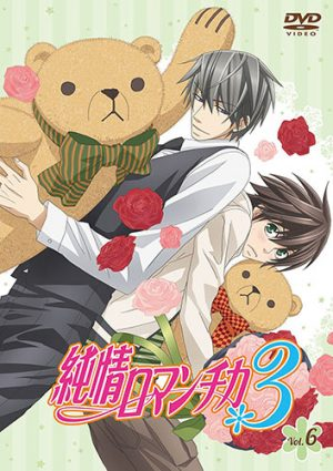 Junjou Romantica dvd