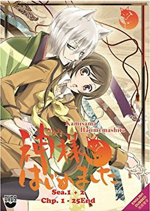 Kamisama-Hajimemashita-Wallpaper-500x500 Top 10 Shoujo Anime [Updated Best Recommendations]