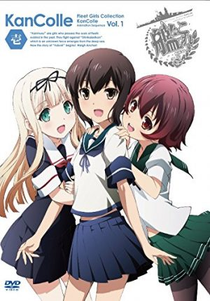 Kantai Collection kancolle dvd