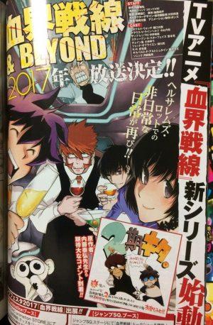 Kekkai Sensen 2da temporada se emitirá en octubre del 2017