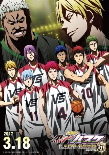 Kuroko-no-Basket-LAST-GAME-560x315 Kuroko no Basket Movie LAST GAME New Visual & Theme Song Artist Revealed