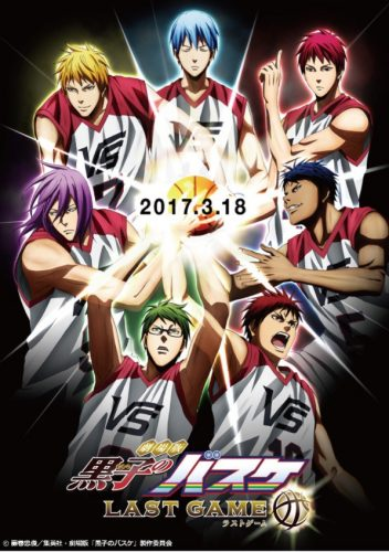 kuroko-560x315 Kuroko no Basket Movie LAST GAME Gets a New Visual & Release Date!