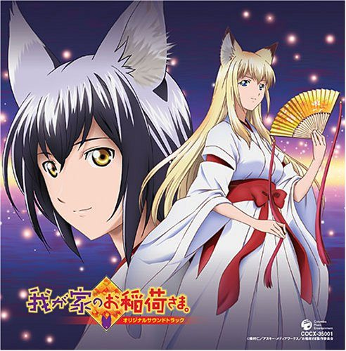 Top 10 Kitsune Anime List [Best Recommendations]