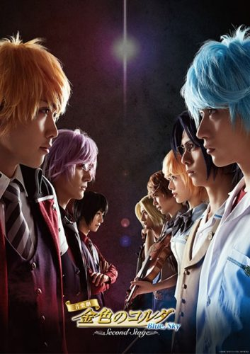 La-Corda-D-Oro-Musical-353x500 La Corda d'Oro Blue ♪ Sky Second Stage Key Visual Unveiled!