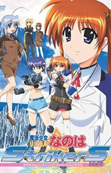 Magical Girl Lyrical Nanoha Striker S dvd