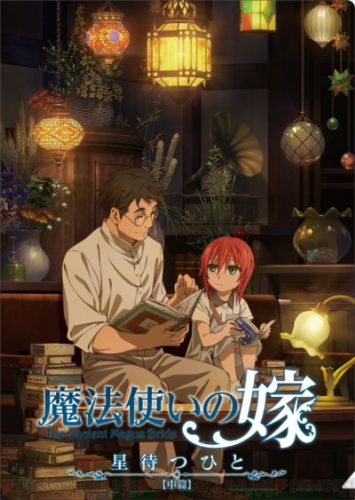 Mahoutsukai-no-Yome-2nd-key-visual-2-355x500 The Ancient Magus Bride 2nd Episode Key Visual Released!