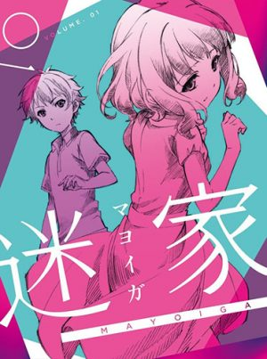 OcculticNine-Key-Visual-2-300x425 6 Anime Like Occultic;Nine [Recommendations]